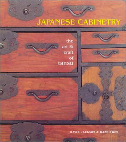 japanese cabinetry tansu